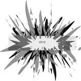 Vecteur de texture de fond de peinture d'éclaboussure de tache d'encre, ENV 10 illustration libre de droits