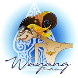Vecteur de Wayang, caractère de Puntadewa et gunungan Photo stock