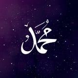 Vecteur Iillustration de Muhammad Calligraphy Greeting Card Design illustration de vecteur