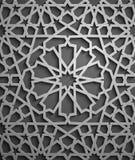 Vecteur islamique d'ornement, motiff persan éléments ronds islamiques de modèle de 3d Ramadan Ornamental circulaire géométrique Image stock