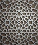 Vecteur islamique d'ornement, motiff persan éléments ronds islamiques de modèle de 3d Ramadan Ornamental circulaire géométrique Photos stock