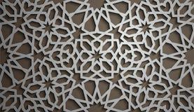 Vecteur islamique d'ornement, motiff persan éléments ronds islamiques de modèle de 3d Ramadan Ornamental circulaire géométrique Photo libre de droits