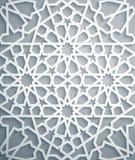 Vecteur islamique d'ornement, motiff persan Fond blanc Éléments ronds islamiques légers de modèle de 3d Ramadan Image libre de droits