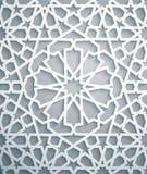 Vecteur islamique d'ornement, motiff persan Fond blanc Éléments ronds islamiques légers de modèle de 3d Ramadan Photo libre de droits