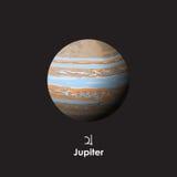 Vecteur Jupiter sur le fond avec le symbole illustration libre de droits