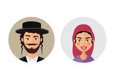 Vecteur plat juif de bande dessinée de personnes d'icône d'utilisateurs d'avatars d'homme et de femme d'isolement sur le blanc illustration libre de droits