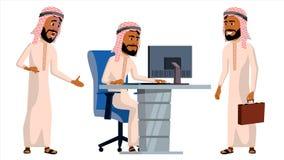 Vector árabe del oficinista del hombre Ropa tradicional islámico Emociones de la cara, elementos animados Diversos gestos ilustración del vector