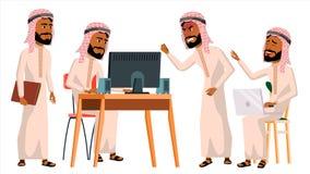 Vector árabe del oficinista del hombre Saudí, emiratos, Qatar, Uae Sistema del negocio Emociones faciales, gestos Hombre de negoc libre illustration