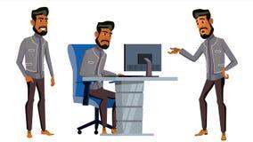 Vector árabe del oficinista del hombre Sistema del negocio Saudí, emiratos, Qatar, Uae Emociones de la cara, gestos Empresario ad Libre Illustration