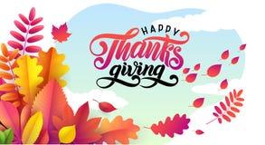 Vector благодарение нарисованное рукой счастливое, упаденная рамка листьев на предпосылке неба облаков Праздничная каллиграфия ос бесплатная иллюстрация