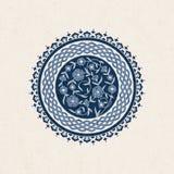 Vector винтажная предпосылка с круглой арабеской с флористическим орнаментом дизайн для печати, крышек, внутренних Стоковые Фотографии RF