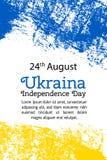 Vector День независимости Ukraina иллюстрации, украинский флаг в ультрамодном стиле grunge Шаблон дизайна 27-ое августа для Стоковые Изображения