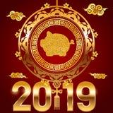 Vector знамя с иллюстрацией смешное жирного, символом 2019 на китайском календаре Желтая Earthy свинья, Китай удачливый элемент иллюстрация вектора