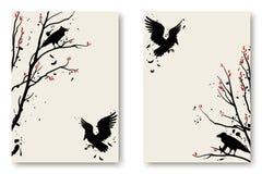 Vector иллюстрация с силуэтами птиц, воронов Стоковые Изображения RF
