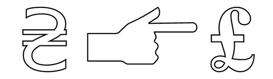 Vector линейный значок с изображением руки при выдвинутый указательный палец показывая обмен hryvnia в фунт иллюстрация штока