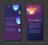 Vector листовки, рогульки, шаблон брошюры с фонариками неба бесплатная иллюстрация