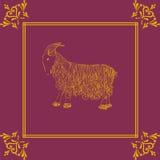 Vector иллюстрация золотой козы, символ 2015 на календаре Китаев Стоковое фото RF