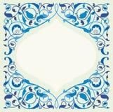 Исламское флористическое искусство Стоковое Изображение