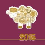 Vector иллюстрация овец, символ 2015 на китайском календаре Стоковое Изображение