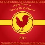 Vector иллюстрация петуха, символ 2017 Стоковые Фото