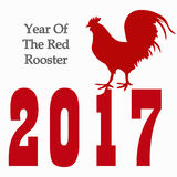 Vector иллюстрация петуха, символ 2017 Стоковые Фотографии RF