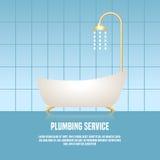 Vector иллюстрация шаблона ванны сделанная в eyecatching ярком стиле Иллюстрация концепции обслуживания трубопровода бесплатная иллюстрация