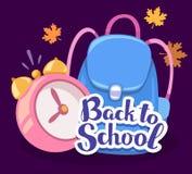Vector красочная иллюстрация розового будильника, голубого рюкзака, иллюстрация штока