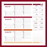 Vector плановик на 2014 - декабрь -го ноябрь -го октябрь, иллюстрация вектора