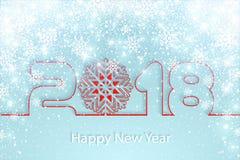 Vector счастливая предпосылка 2017 Нового Года с бумажными вырезываниями Стоковые Фотографии RF