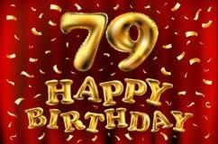 Vector с днем рождения 79th воздушные шары золота торжества и золотые яркие блески confetti дизайн иллюстрации 3d для вашей поздр Стоковое Изображение