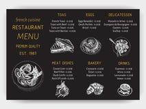Vector эскиз иллюстрации - завтрак-обед меню карточки завтрака винтажный шаблон дизайна, знамя иллюстрация вектора