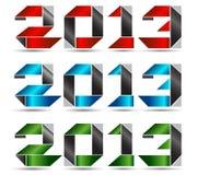 vector 2013 Imagen de archivo