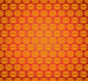 Vector: abstract chinese classical style background Royalty Free Stock Image
