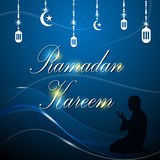 Vector abstract holy month of muslim ramadan kareem background Stock Images