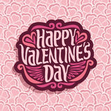 Vector abstract logo for Happy Valentine`s Day Stock Images