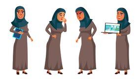 Vector adolescente árabe, musulmán del sistema de la muchacha Cara Administrador de oficinas Person Para el web, folleto, diseño  stock de ilustración