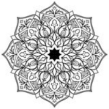 Vector african mandala. On white background.Round oriental pattern with geometric and floral elements Royalty Free Stock Photos
