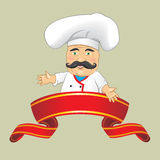 Vector aislado Illustrator del diseño de personaje de dibujos animados de Serving Food Realistic del cocinero del cocinero del ve Imagen de archivo libre de regalías