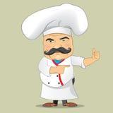 Vector aislado Illustrator del diseño de personaje de dibujos animados de Serving Food Realistic del cocinero del cocinero del ve Fotografía de archivo libre de regalías