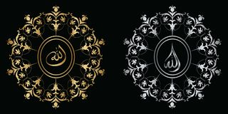 VECTOR ALLAH CALLIGRAPHY WITH GOLD AND SILVER FRAME royalty free stock images