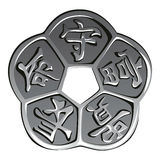 Vector Ancient chinese coin feng shui. Ancient Chinese coin in the form of plum blossom with five petals Meyhua Stock Image
