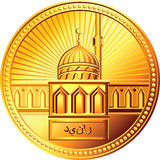 Vector Arab gold dinar coin Stock Photography