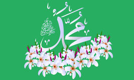 Vector of arabic calligraphy Salawat. Mohammad. Stock Images