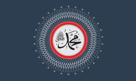 Vector of arabic calligraphy  Salawat supplication phrase God bless Muhammad Royalty Free Stock Image