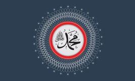 Vector of arabic calligraphy Salawat supplication phrase God bless Muhammad. Vector of arabic calligraphy name of Prophet - Salawat supplication phrase royalty free illustration