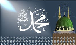 Vector of arabic calligraphy  Salawat supplication phrase God bless Muhammad Royalty Free Stock Photos