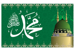Vector of arabic calligraphy  Salawat supplication phrase God bless Muhammad Stock Photos