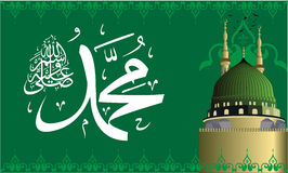 Vector of arabic calligraphy  Salawat supplication phrase God bless Muhammad Stock Photography