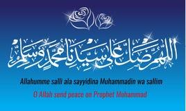 Vector of arabic calligraphy Salawat supplication phrase God bless Muhammad. Vector of arabic calligraphy - Salawat supplication phrase translated as God bless stock illustration