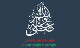 Vector of arabic calligraphy  Salawat supplication phrase God bless Prophet Royalty Free Stock Image